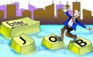Canadian Jobs Report